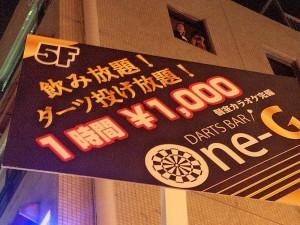 2014-06-12-01-19-20_photo.jpg