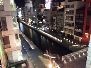 2014-10-12-00-00-22_photo.jpg